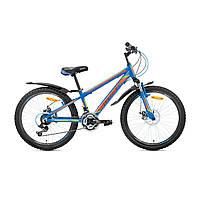 """Детский велосипед Avanti Rider Disk 24"""" сине-оранжевый"""