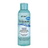 Термальный тоник для лица и шеи - Витэкс Blue Therm