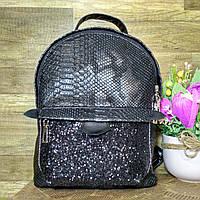 Рюкзак женский маленький черный VC G106