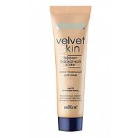 """Крем тональный для лица """"Эффект бархатной кожи"""" - Bielita Luxury Velvet Skin Cream"""