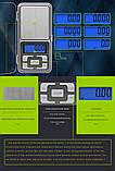 Ваги ювелірні Newacalox 500 г/0.1 г, фото 6