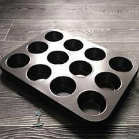 Форма для выпечки кексов из 12-ти