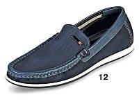 Детские туфли Mida 31138 син