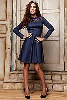 Замшевое платье с кружевом на плечах и юбкой-солнце 881055