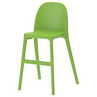 IKEA URBAN Детский стул, зеленый  (502.070.36)