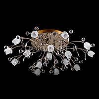 LED люстра с диодной подсветкой (лампочки в комплекте). P5-Y0569/16 золото,хром