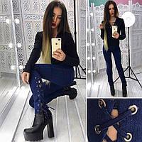Стрейчевые женские джинсы со шнуровкой 39189