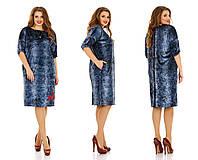 Женское Платье    больших размеров арт 1143 (48-74)