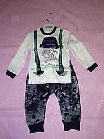 Стильный костюм для малыша на 6месяцев