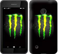 """Чехол на Nokia Lumia 530 Monster energy """"821c-205-328"""""""