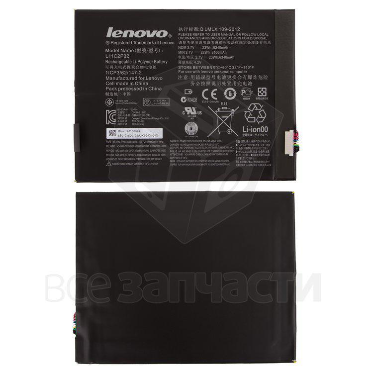 Батарея,Аккумулятор для планшета Lenovo Tab 2 A7-10