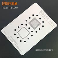 Amaoe BGA трафарет Qualcomm MSM8974/8274/8674 0.12mm