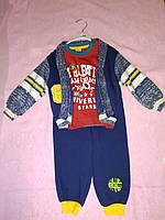 Теплый костюм для малышей на 12-18месяцев