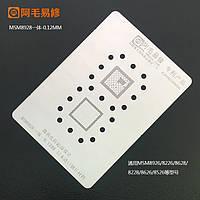 Amaoe BGA трафарет Qualcomm MSM8928/8926/8226/8628/8228/8626/8526 0.12mm