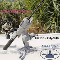 Набор FASTen HTp213G Держатель Удилища для лодки ПВХ (держатель для спиннинга, удочки на надувной борт ПВХ)