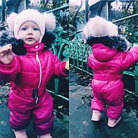 Зимний тёплый детский комбинезон. 2 цвета.