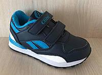 Детская обувь фирма Солнце в категории кроссовки 2c18318306bc0