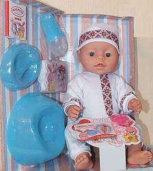 Кукла пупс Baby Born BL999 в вышиванке