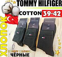 Носки демисезонные TH Турция 39-42р.  ассорти НЖД-0202806