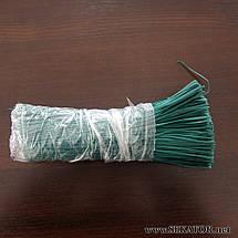 Пластиковий дріт для підв'язування рослин, 1000 штук (Німеччина), фото 2