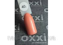 Гель лак Oxxi №040