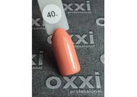 Гель лак Oxxi №040, фото 1
