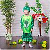 Детский маскарадный костюм укропа