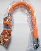 Гусак силиконовый гибкий Zerix SPS-01 Orange