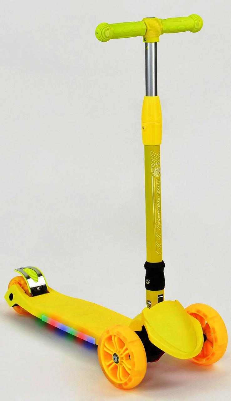 Акція! Самокат дитячий триколісний Best Scooter MAXI