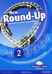 Round-Up 2  Цветная копия