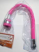 Гусак силиконовый гибкий Zerix SPS-01 Rose Red