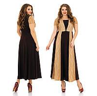 Женское Платье   больших размеров 1134 (48-74)