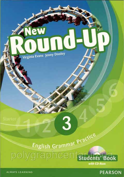 Round-Up 3  Цветная копия!