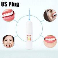HKS-301C Портативный электронный ирригатор для полости рта ирригатор для зубов Американская вилка