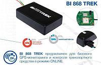 Радиотерминал Bi 868 Trek
