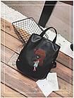 Рюкзак женский с вышивкой Весна 2019, фото 4