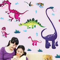 Мода мультфильм динозавр шаблон стикер стены для детских комнат украшение Цветной