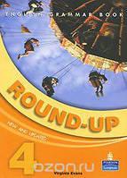 Round UP 4 Grammer Book Ч\Б Копия