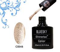 Гель-лак BLUESKY серии CS 10 ml.- № CS048 Полупрозрачный желто-коричневый