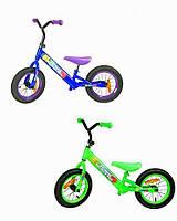 Детский Беговел Extreme Balance Bike Ps