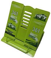 """Подставка для книг 7044 """"Sport Car"""""""