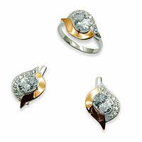 Гарнитур из серебра с золотыми вставками, модель 047