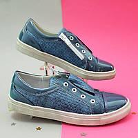 Слипоны синие подростковые для девочки Tom.m размер 32,33,34,35,36,37