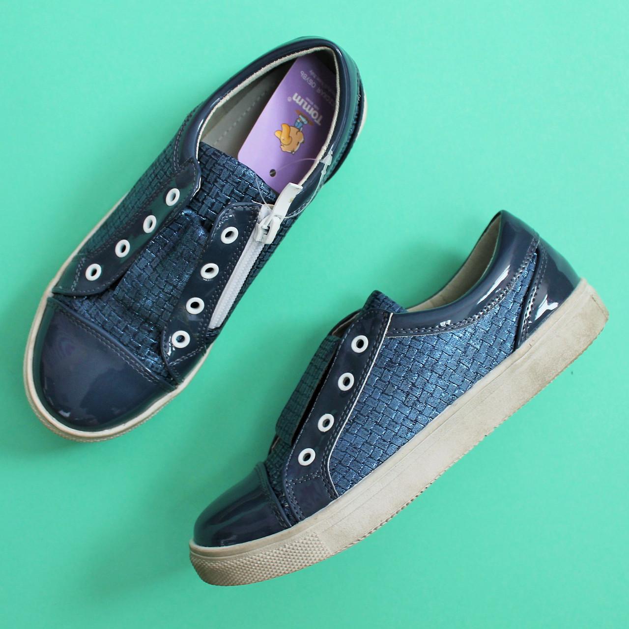 6cfba8d2d Туфли школьные Слипоны для девочек синие подростковые Tom.m размер 32,33,34