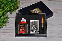 Подарочный набор для мужчин с зажигалкой.