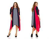 Женское Платье   больших размеров 1110 (48-74)