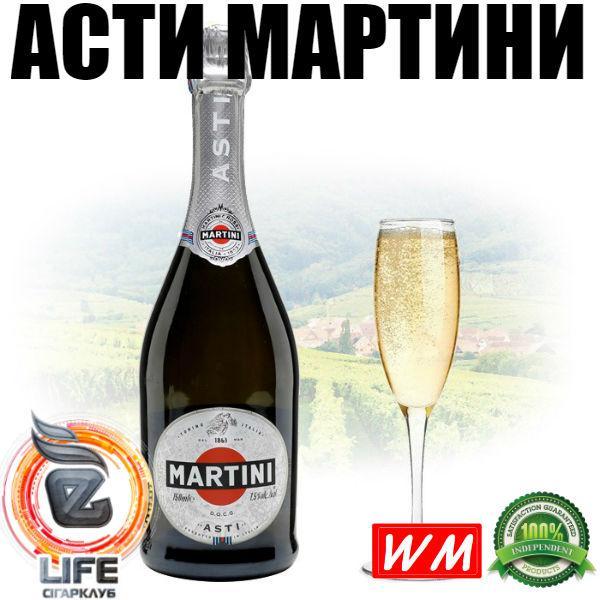 Ароматизатор World Market АСТИ МАРТИНИ