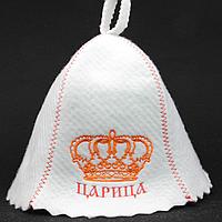 """Шапка для сауны и бани """"Царица"""" из белого войлока 56-58 размер"""