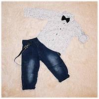 Нарядный костюм с бабочкой для мальчика ТМ TERRY (рубашка, джинсы, бабочка, подтяжки) размер 86 98 104