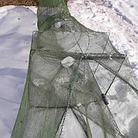 Ятерь крылач для ловли креветок